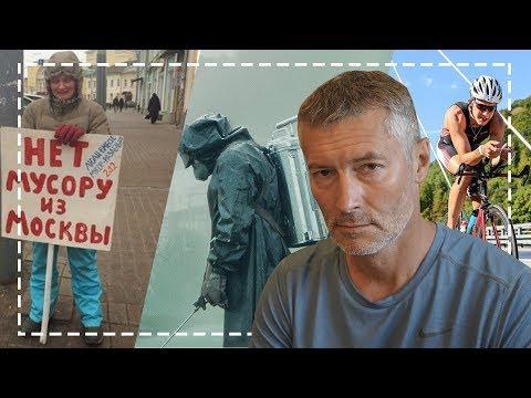Север не помойка. Обиженные и оскорбленные. Привет Навальному.