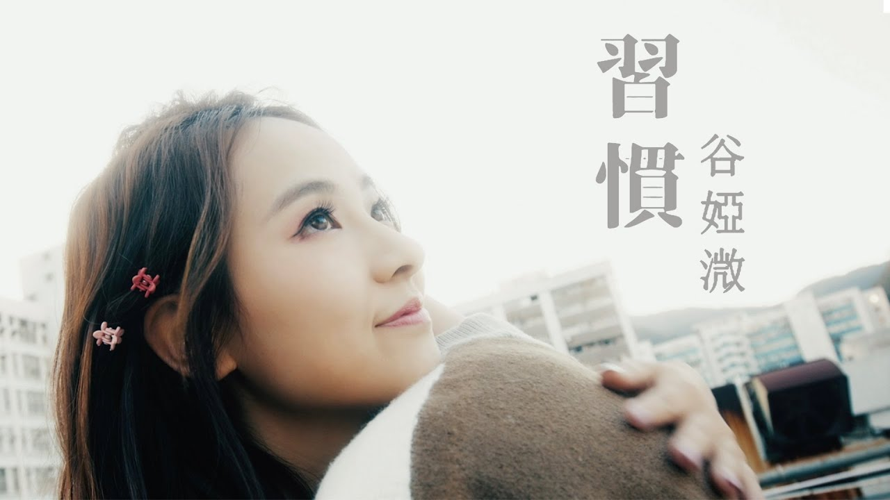 อัพเดท เพลงจีนและไต้หวันใหม่เพราะๆ มันๆ 1/2/2021 | เพลงเพราะๆ