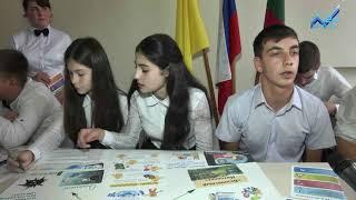 В российских школах прошел Единый урок кибербезопасности