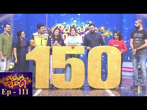 Mazhavil Manorama Thakarppan Comedy Episode 111