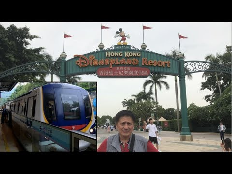mtr-train-journey-to-disneyland-hong-kong
