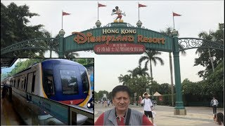 Gambar cover MTR Train Journey to Disneyland Hong Kong