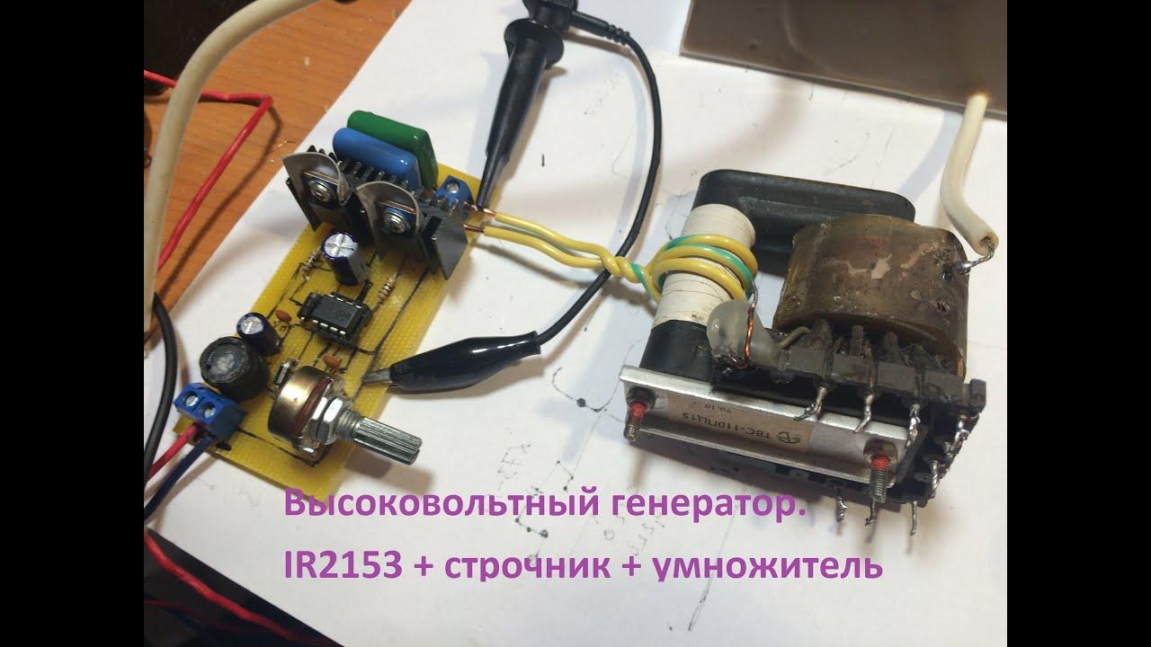схема генератора на твс пц15
