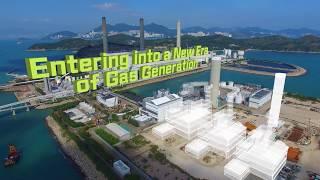 Publication Date: 2020-04-15 | Video Title: 【New Era of Gas Generation- L1