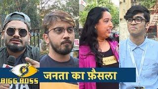 Bigg Boss 11 | Janta Ka Faisla and Contest! | Public chooses between Shilpa, Priyank, Hiten and Luv
