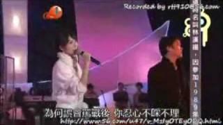 小雪漢洋- 其實我介意, 2008 ATV樂壇風雲50年live.