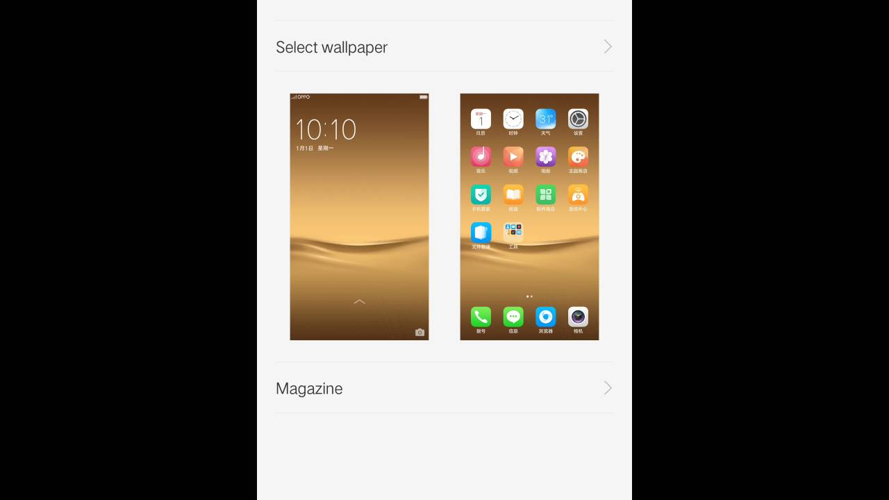 Oppo color os chines language remove on lock screen
