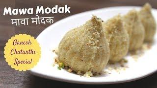 Mawa Modak Recipe | Ganesh Chaturthi Special | Stuffed Mawa Modak Recipe