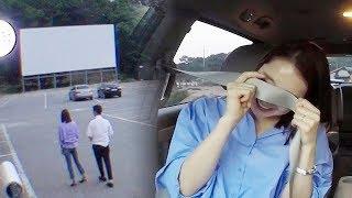 소이현, 난생처음 자동차 극장에 대폭소 '알만한 분위기' @동상이몽2 - 너는 내 운명 50회 20180625