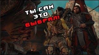 Middle-earth: Shadow of War (12) ПОЧТИ КОНЕЧНАЯ
