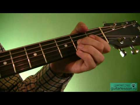 Видеоурок на гитаре любэ солдат