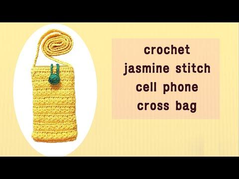 how to crochet cell phone bag 코바늘 핸드폰 가방 자스민무늬 뜨기 싸개단추 만들기 (코바늘 초보도 가능)