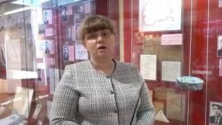 Фото Видеоэкскурсия Репрессии в судьбе моих земляков  Областной историко краеведческий музей