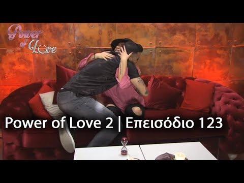 Power of Love 2 | Επεισόδιο 123