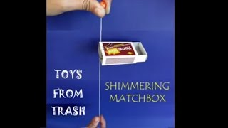 Shimmering Matchbox | Bhojpuri | Fun with Friction