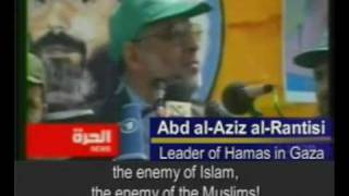 Palestinian Incitement: Abd al-Aziz al-Rantisi 3/28/04