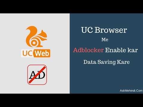 How To Enable Adblocker In UC Browser
