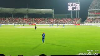 First international T20 cricket match in dehradun Uttarakhand Afghanistan vs Bangladesh