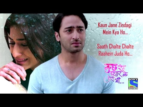 Sonakshi and Dev Break Up - Kuch Rang...