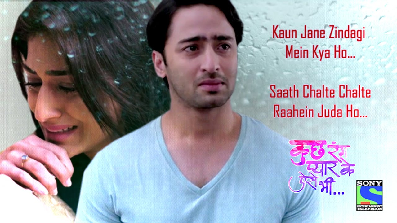 kuch rang pyar ke aise bhi song free download