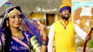 नागणेची माँ का बहुत ही सुंदर भजन !रेखा मेवाड़ा व् कुमार गौरव के अभिनय व देवेन्द्र देवासी की आवाज़ में
