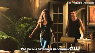 The Originals - 3.04 A Walk on the Wild Side - Clip 2 (русские субтитры)