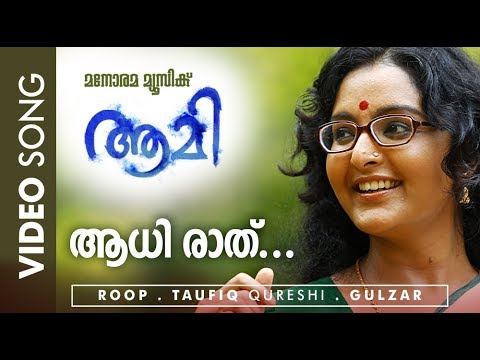Aami | Video Song | Aadhi Raath  | Kamal | Manju Warrier | Gulzar