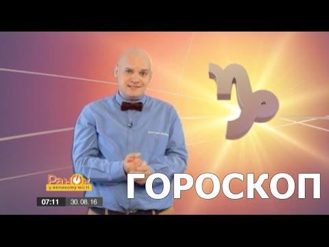 Лучшие шоу: смотреть онлайн на . ТВ-шоу, гороскоп
