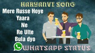 Russe Hoye Yaar || Latest Haryanvi Song 2019 || New Whatsapp Status