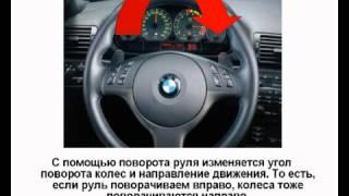 видео Классификация автомобилей по классам: таблица