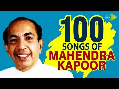100-songs-of-mahendra-kapoor-|-महेंद्र-कपूर-के-100-गाने-|-hd-songs-|-one-stop-jukebox