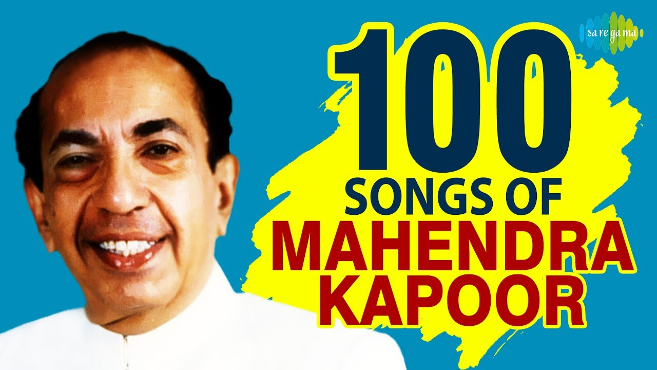 Mahendra Kapoor Bhakti Songs Mp3
