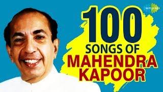 100-songs-of-mahendra-kapoor--e0-a4-ae-e0-a4-b9-e0-a5-87-e0-a4-82-e0-a4-a6-e0-a5-8d-e0-a4-b0--e0-a4-95-e0-a4-aa-e0-a5-82-e0-a4-b0--e0-a4-95-e0-a5-87-100--e0-a4-97-e0-a4-be-e0-a4-a8-e0-a5-87-son