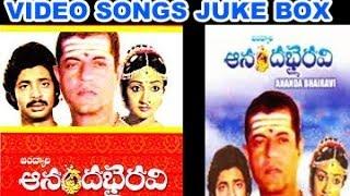 Ananda Bhairavi Telugu Video Songs Juke Box | Girish Karnad | Malavika | Rajesh