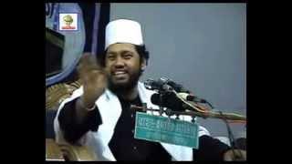 Relationship with Allah Bangla Waz Tareq Monowar