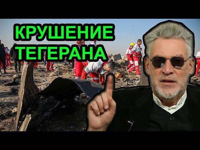 Что я думаю по поводу сбитого украинского боинга. Артемий Троицкий