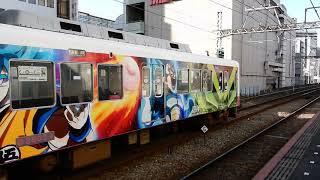 新京成電鉄DRAGONBALLブロリーラッピング電車