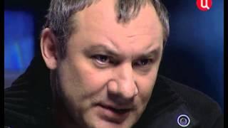 Николай Фоменко. Временно доступен