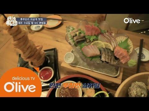 one night food trip 후쿠오카 (미공개) 맛집 1. 시�