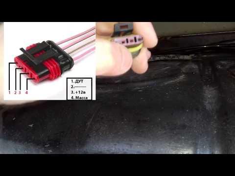 Газель 4216 - Замена  топливного насоса, электро схема.