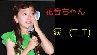 関連動画 KinKi Kidsのブンブブーン 谷花音&篠原信一がゲストに登場 5月...