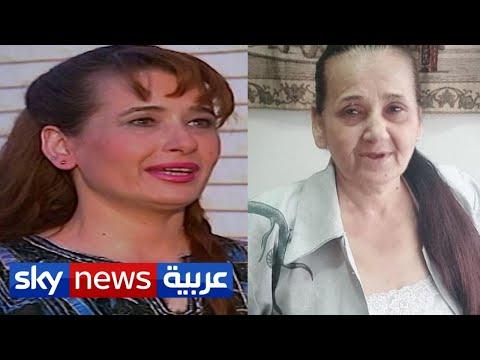 قصة الممثلة السورية صباح السالم التي غيبها السجن وقضايا المخدرات 20 عاما | منصات  - 17:59-2020 / 7 / 13