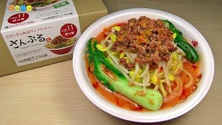 DIY Replica Food Kit - Dandan noodles 食品サンプルキットさんぷるん 担々麺作り thumbnail