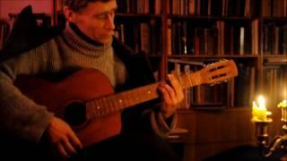 Песня под гитару - Тополь - аккорды - Играем на гитаре