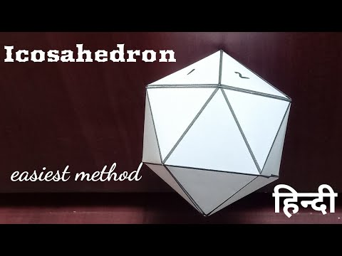 Icosahedron । 3d maths model hindi