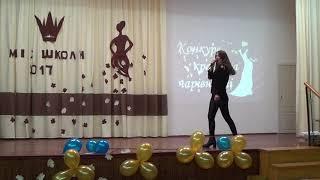 "Повстяна Наталия-""Я завелась"" (2017)"""