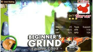 SUMMONERS WAR : Beginners Grind -  Episode Eight (China Server)