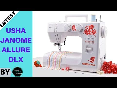 0e531584c14 How To Use Usha Janome ALLURE Sewing Machine Full Demo In Hindi ...
