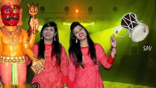 नाकोड़ा जावु रे - नाहर सिस्टर्स का एक दम नया गीत   SAV Music Jain   Nakoda Bhairav Songs