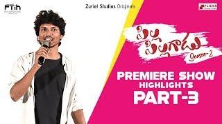 Sumanth Prabhas Crazy speech || Premiere Highlights Part 3 || Pilla Pillagadu S2 || Zuriel Studios